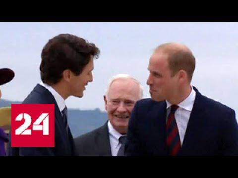 Принца Уильяма и Дэвида Кэмерона подозревают в причастности к коррупционному скандалу ФИФА
