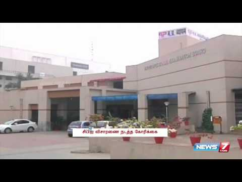 Digvijay Singh moves SC seeks CBI probe into Vyapam scam | India | News7 Tamil