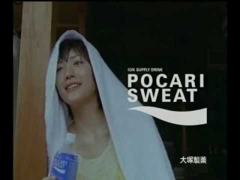  POCARI SWEAT