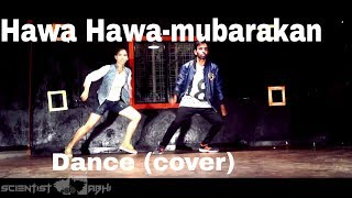 download lagu Hawa Hawa Dance Choreography Mubarakan Arjun Kapoor  Ileana gratis
