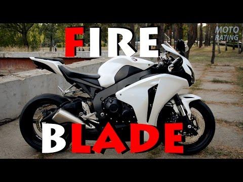 Обзор Honda CBR 1000RR FIREBLADE тест-драйв Моторейтинг