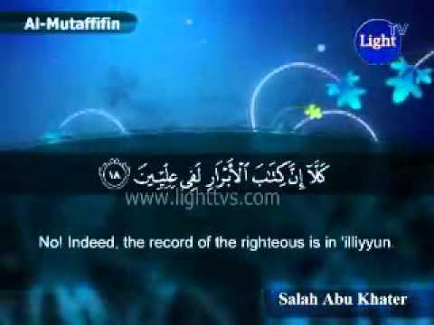 Surah Al-mutaffifin - The Defrauding -- سورة المطففين (salah Abou Khater) video