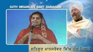 64th Annual Sant Nirankari Samagam - # Day 1 - (12-11-2011) - Devotional Speech - 2