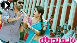 Kavacham is a 2013 Malayalam film, directed by V.V. Vinayak. The film stars NTR Jr. in a dual-role, and Nayantara and Sheela as female leads. Music is scored...