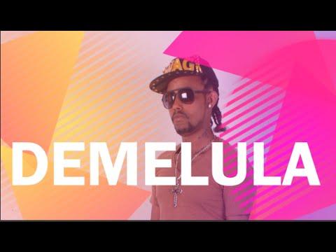 Deme Lula - Yisakal Hilfe Official music Video New Ethiopian Music 2016