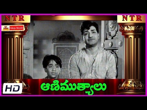 Ra Ra Krishnayya - Ntr Animuthyalu - In Ramu Telugu Movie video