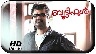 Namukku Parkkan - Beautiful - Anoop Menon meeting Jayasurya [HD] 1080P