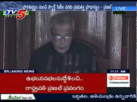 'Sabka Saath Sabka Vikas' is our Govt Credence   Pranab Mukherjee Speech in Parliament : TV5 News