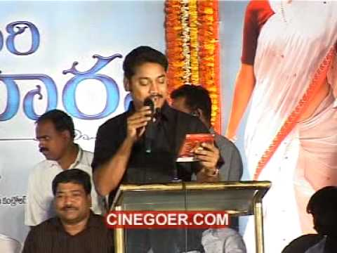 Collector Gari Bharya Music Launch - Prakashraj, Bhoomika (Part 1)