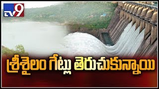 Srisailam dam fills up, four crest gates lifted to release water