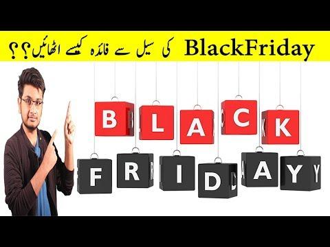 Get Best Deals For BlackFriday In Pakistan 2017