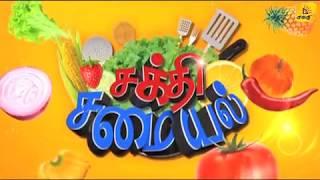 SHAKTHI SAMAIYAL  EPI - 05 Shakthi TV