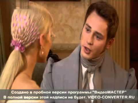 Бедная Настя - Глаза зеленые...