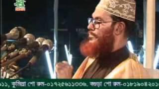 Porokaler Jobabdihita Allama Sayde Clip 02 of 03