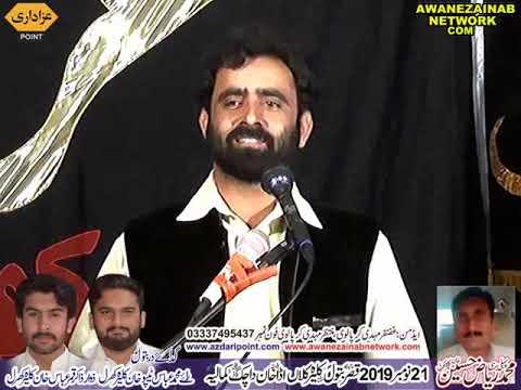 Zakir Qumi Rajunpur Majlis 21 November 2019 Kalera Kalan Adaa Khan Da chak Kamalia