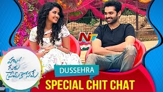 Hello Guru Prema Kosame Movie Team Special Chit Chat | Ram Pothineni | Anupama Parameswaran | NTV