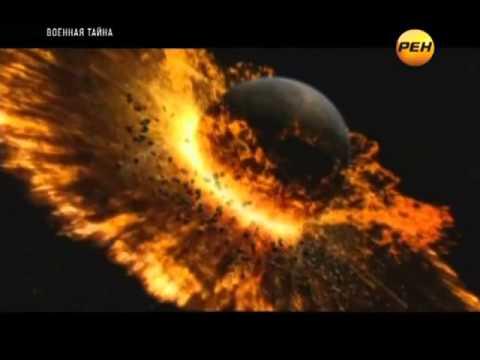Взрыв.Галактика и млечный путь  Квазар