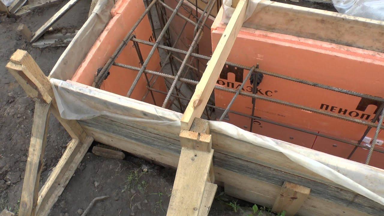Как построить опалубку своими руками 56