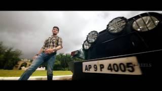 mahesh babu agadu movie teaser latest