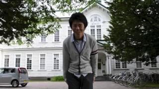 北海道大学大学紹介 -名所編-