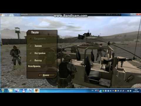 Как сделать возрождение игроков в arma 3