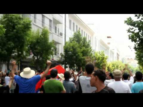 Police Use Tear Gas to Break Up Tunis Protest