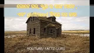 Redwap friend ka haath video