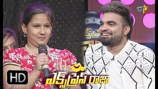 Express Raja | Funny Bite 1 | 23rd May 2018 | ETV Plus