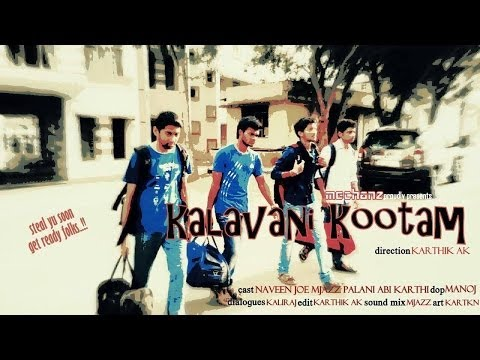 Kalavani Kootam Tamil Comedy Short Film video