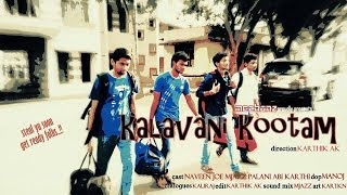 Kalavani Kootam Tamil Comedy Short Film