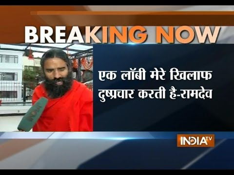Ramdev Exclusive: Government should take serious action on Black Money issue