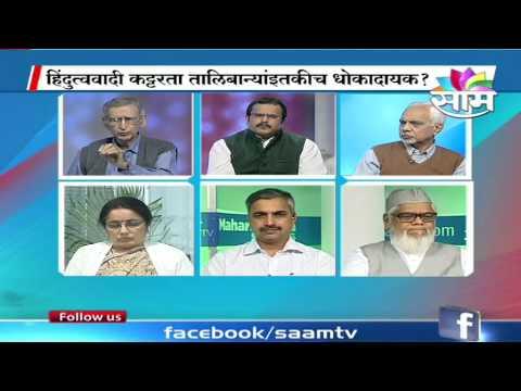 Awaaz Maharashtracha   Telecasted on 17-12-2014   Part 2