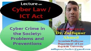LECTURE ON CYBER LAW | Cyber Crime in the Society by DR ZULFIUAR AHMED
