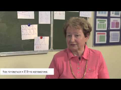Как готовиться к ЕГЭ по математике (Р.М. Данилович). Видеорекомендации по подготовке к ЕГЭ-2015