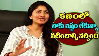 Sai Pallavi About Kanam And Fidaa Movie | Actress Sai Pallavi Exclusive Interview | TTM