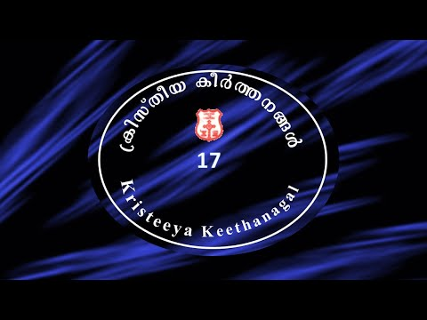 Mannavane Mahonnatha.wmv video