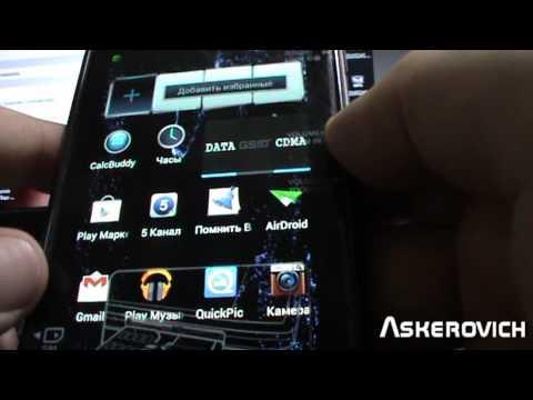 Motorola Droid Razr XT 912 CDMA GSM / CDMA=Итертелеком