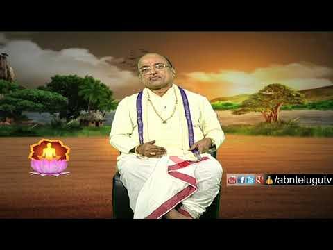 Garikapati Narasimha Rao | Nava Jeevana Vedam | Full Episode 1444 | ABN Telugu