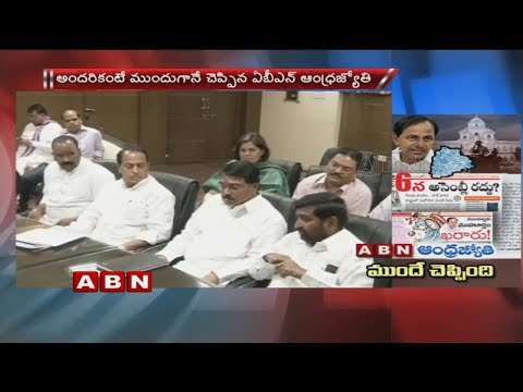 ABN Andhra Jyothi Confirmed Before Over Telangana Assembly Dissolution And Early Polls