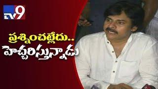 Pawan Kalyan stops questioning, starts warning! || Guntur diarrhea crisis