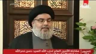 أحزاب لبنانية ترفض استخدام مواقع لبنان ضد السعودية