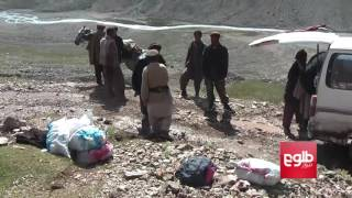 Raghistan Gold Mine Second Biggest Funding Source For Taliban
