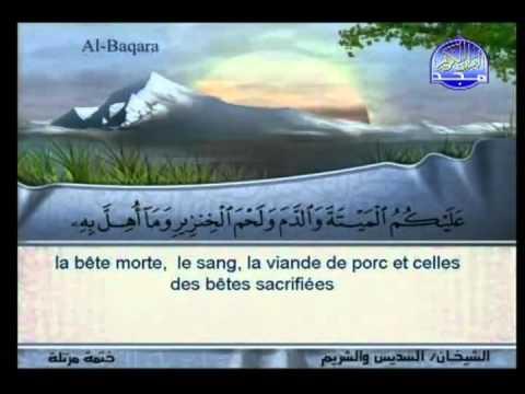 Surat Al Baqarah Full By Sheikh Sudais And Shuraim video