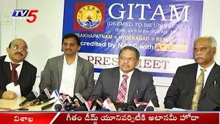 UGC gives autonomy to GITAM University | TV5 News