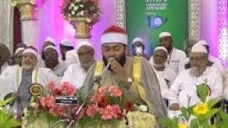 Qari Ahmad Bin Yusuf Al-Azhari - International Quran RecitationI INDIA.ASSAM,KARIMGANJ,ASSAMP 11