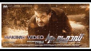 Mr Fraud - Malayalam Movie : Mr. Fraud - Making Video - Part - I - [HD]