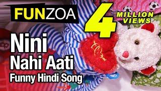 Nini Nahi AatiFunny Hindi Love Song By Funzoa Teddy Bear Funny Hindi Song