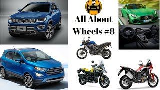 Download Car and Bike news in Hindi | AMG GTR | Verna | Tiger XCx | V-strom 1l | jeep compass | ford ecosport 3Gp Mp4