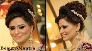 Wedding Makeup - Mauve Smokey Look