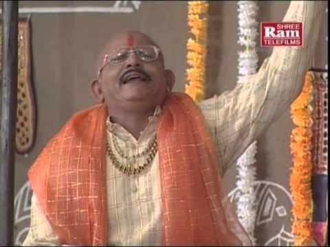 Baparam Sitaram Dhun | Khimji Bharvad |Bapasitaram Dhun